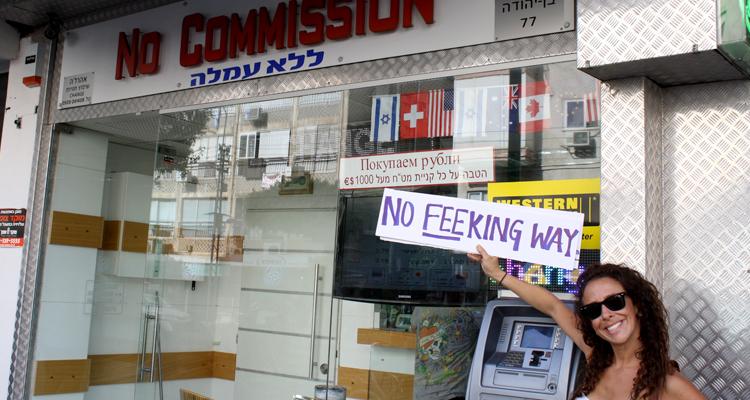 0% commissions no feeking way